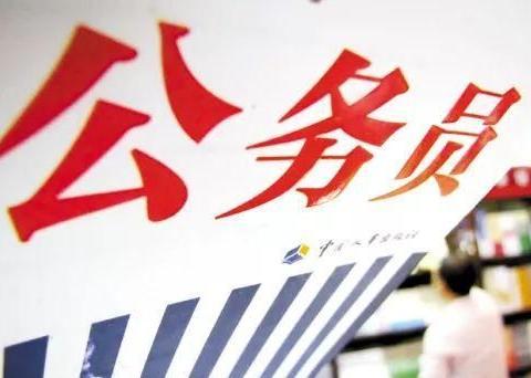 2020年度国考调剂今日开始报名 广西87个职位共调剂246人