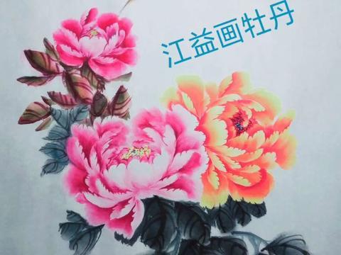 画家江益陶瓷艺术作品欣赏