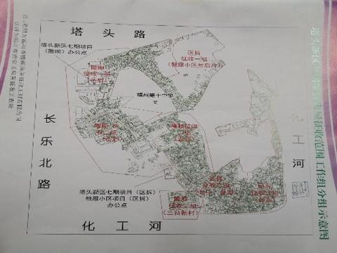 福建福州:塔头新区第七期项目拆迁工程被指少批多拆