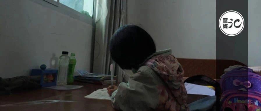 穿越贫困线:这块屏带孩子去看外面的世界