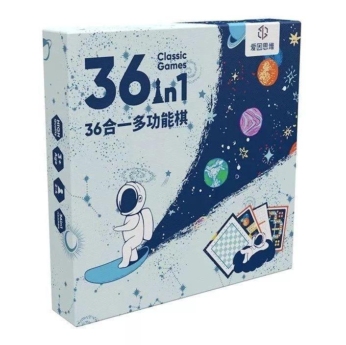《最强大脑》官方推出!一套36款潮流棋类游戏,每款不足5元钱