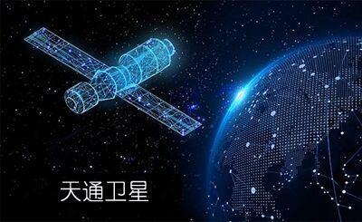 中国电信正式提供天通卫星通信服务,启用1740号段作为业务号码