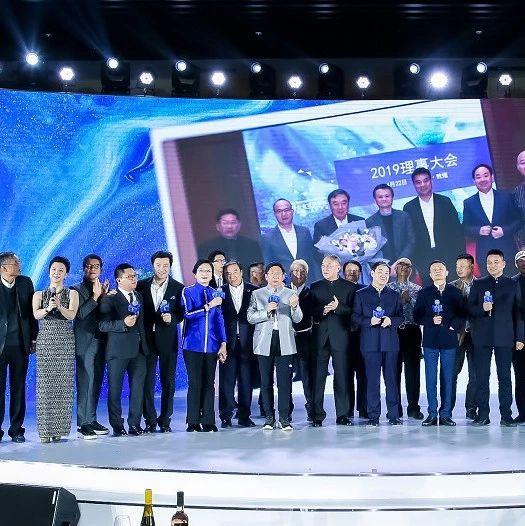 来年再相约!中国企业家俱乐部全体理事合唱《朋友》