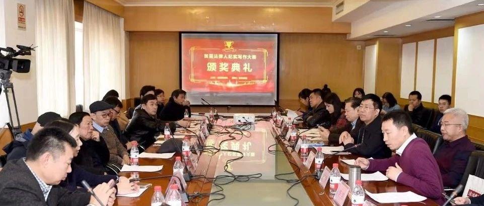 听周明、郑渊洁、何家弘说:如何更好讲述中国法治故事