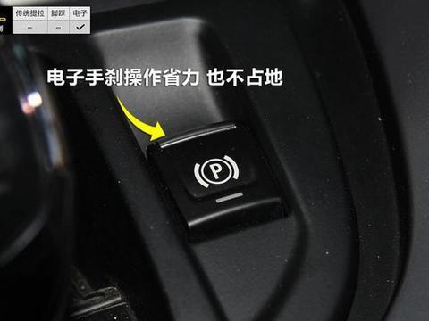 高速误拉电子手刹会有危险吗?老司机给你答案,看完长舒一口气!