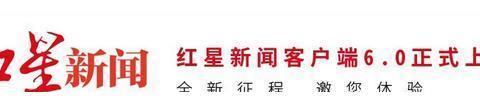 天津权健被罚1亿,或影响天津天海俱乐部下赛季保级