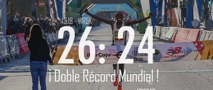 26分24秒,平均配速2分38,基普鲁托打破10K世界纪录!