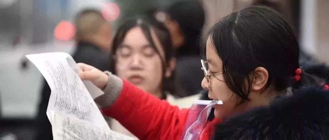 """新高考方案公布后江苏首次新""""学考"""" 六门权威卷评发布"""