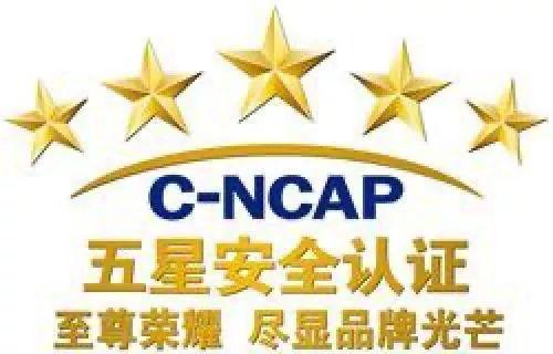 再撞一次成绩就不同?大众帕萨特申请C-NCAP碰撞