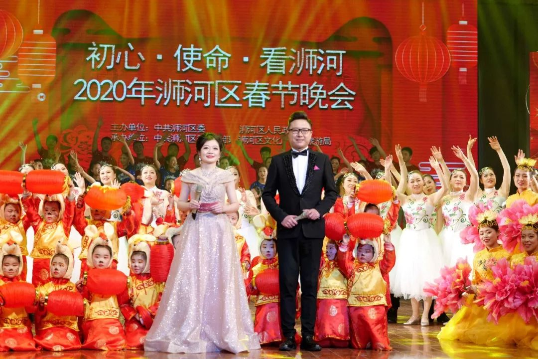 2020年浉河区春节晚会顺利举行
