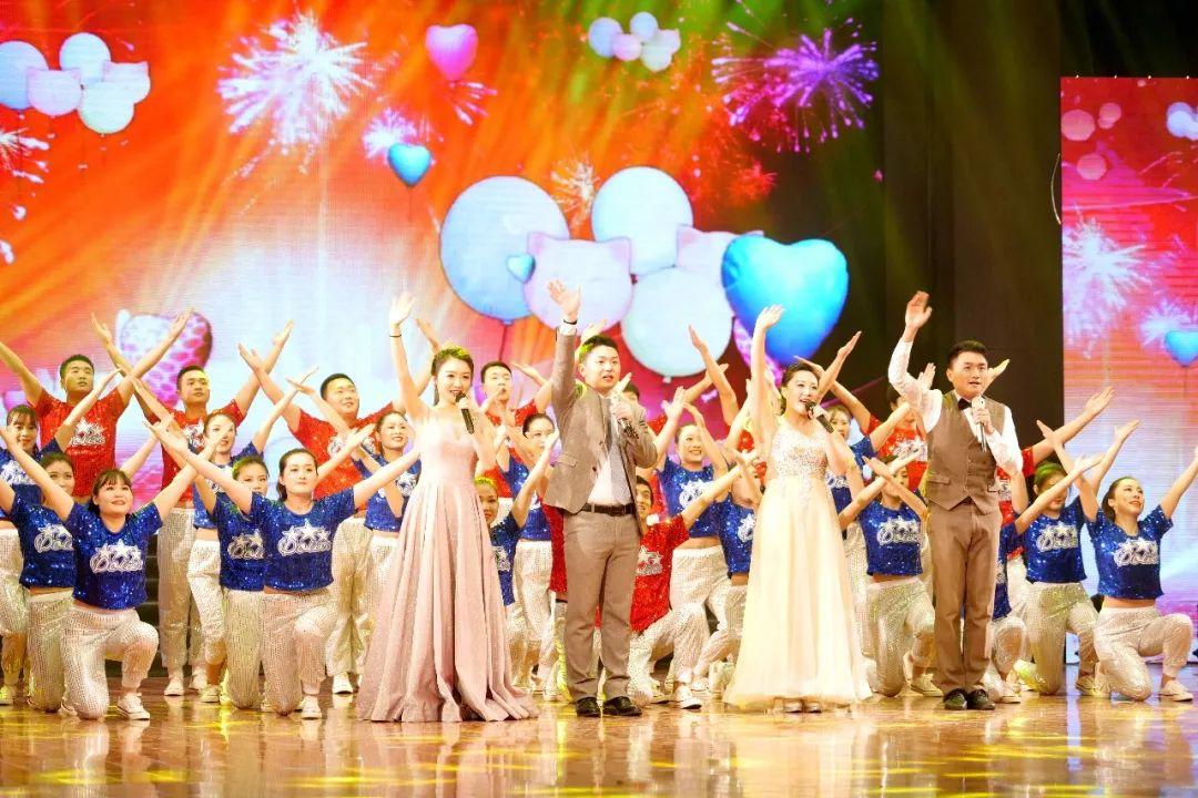 2020年浉河区春节晚会成功举办
