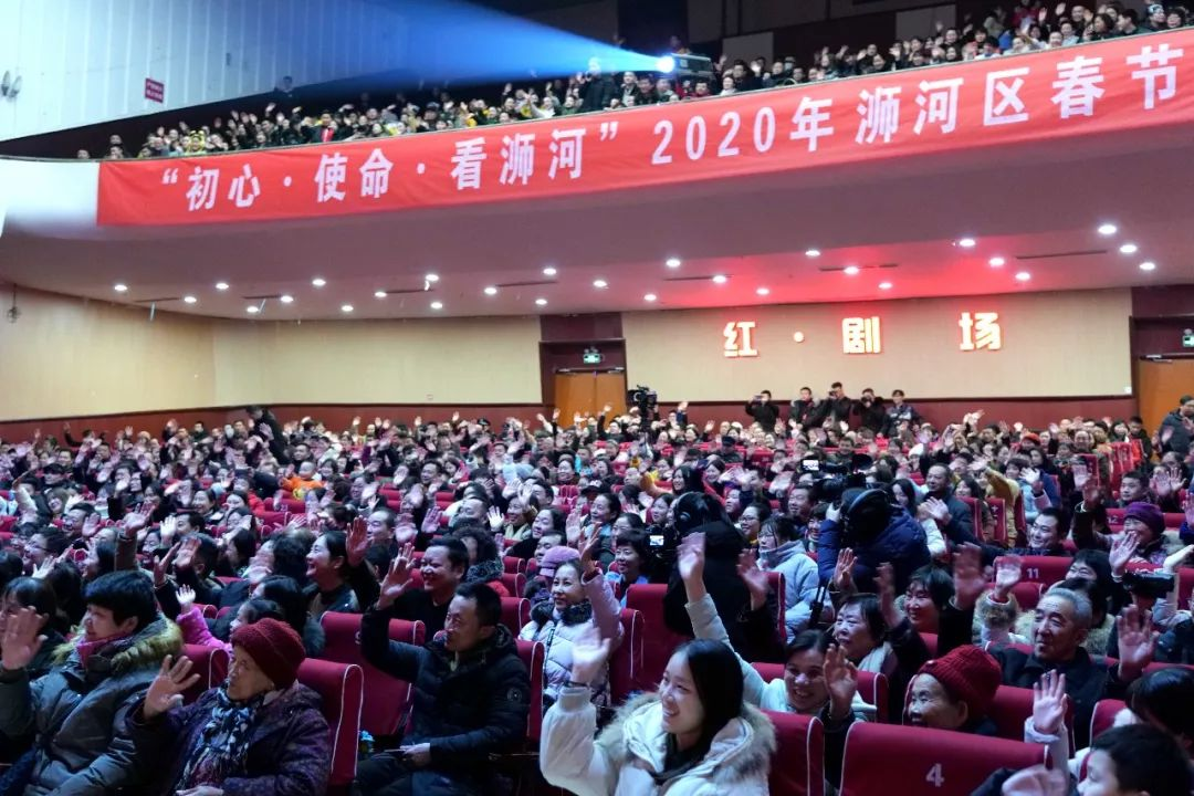 2020年浉河区春节晚会成功举行