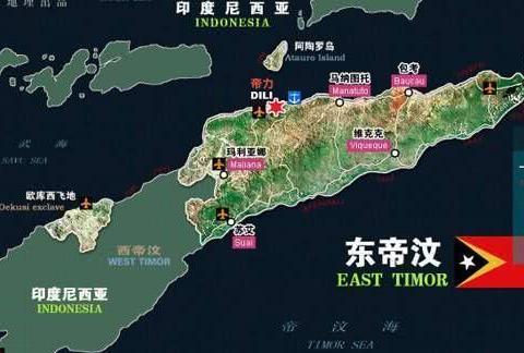 东帝汶和亚齐都想从印尼独立出去,为何东帝汶成功,亚齐失败