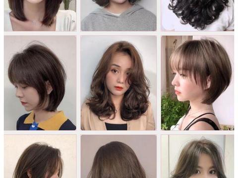 不烫不染已过时,过春节新发型1000款