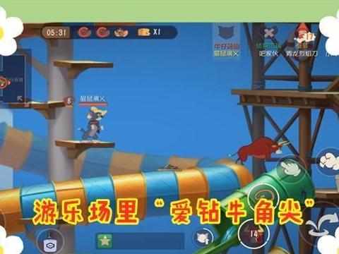 「百家号鼠你红」玩家发现特殊逃生通道?湖底喷气