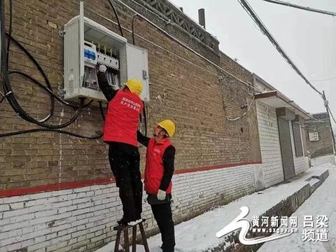 """国网汾阳市供电公司:雪天走访""""煤改电""""用户"""
