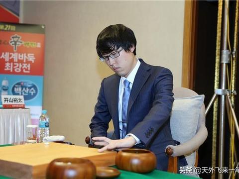 井山裕太对中国棋手9连胜、半目力克童梦成,直逼争霸赛冠军
