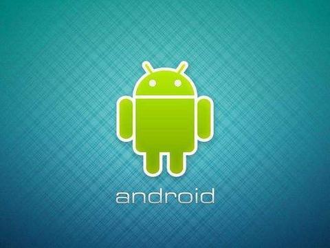 谷歌又有新动作,将采取行动打击安卓预装软件