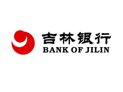 吉林银行储蓄存款再创历史新高