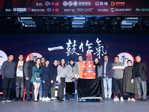 """陈伟霆""""一鼓作气""""巡演发布会 广州站1月15日11:21预售"""