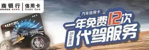 淮北一中与上海市金山区世界外国语学校初步达成合作意向