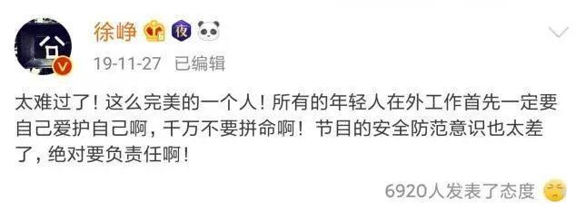 """高以翔生前客串《囧妈》,终极海报""""特别纪念""""其精彩演出"""