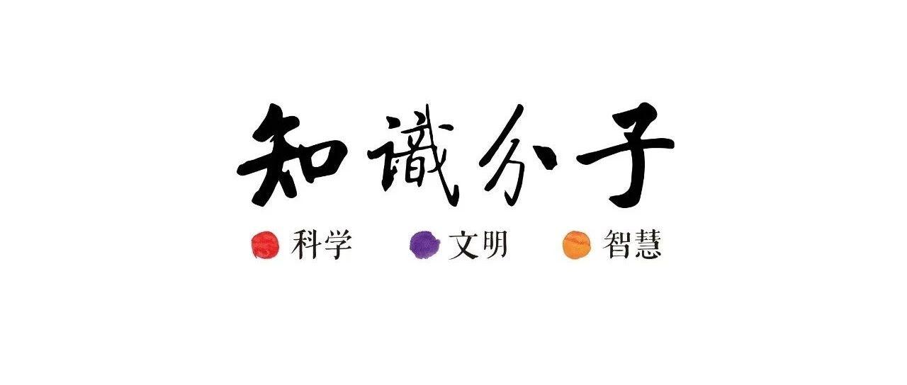 复旦大学上海医学院面向全球招募公共技术平台主任