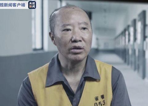 袁仁国受贿细节曝光,王晓光倒茅台年份酒销赃