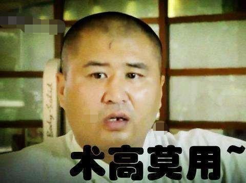 """武林名人列举太极雷雷十年""""八大骗"""",称将有打假雷公太极新行动"""