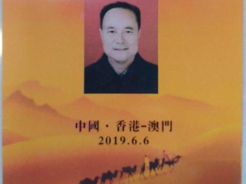 甘肃书画家协会理事张清良书画欣赏