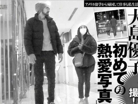 AKB48前成员大岛优子分手,盘点娱乐圈跨国恋,真的走不到最后?