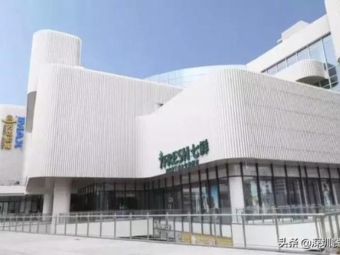 京东7Fresh:不止零售,餐饮和酒吧也是重头戏
