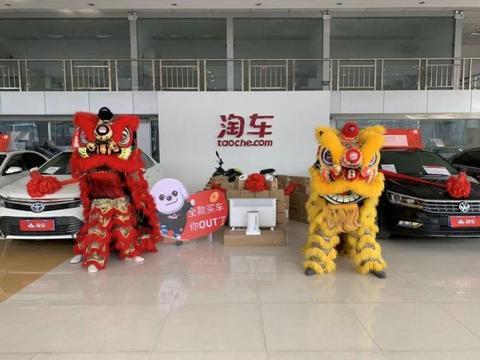 """淘车二手车长沙精品店开张 为当地消费者提供""""保真""""服务"""