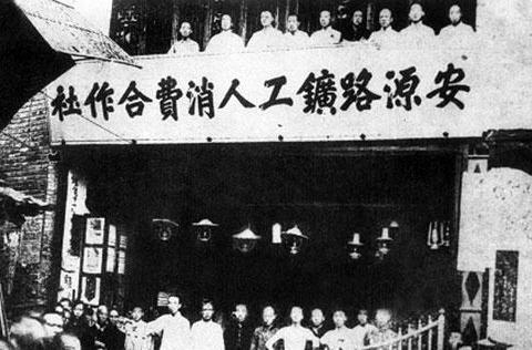 李涤生叛变后由于消息闭塞仍被选为中央委员,后来被红军抓住枪毙