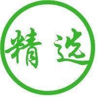 2020香港浸会大学、香港公开大学开启内地本科招生!世界排名不输同济