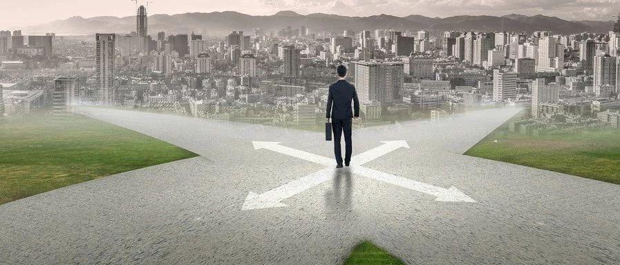 2020年:支付设备厂商的十字路口