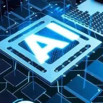 旷视科技发布AI产业白皮书:全球AI人才数量超过190万,2022年中国AI产值达300亿美元