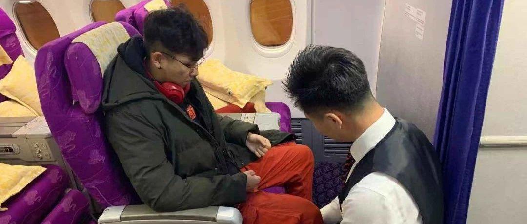 【温暖】18岁大学生飞机突发疾病,乘务长跪地30多分钟施救陪护