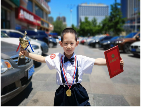 2020 第四届金象杯全国青少年音乐与舞蹈大赛 山东赛区人气冠军奖