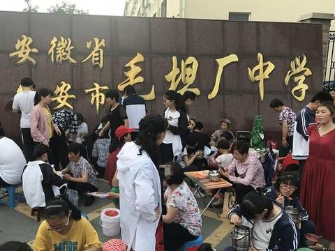 揭秘毛坦厂中学:寒假、过年不回家,复读生:压力山大