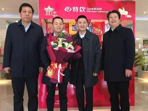 咸阳市委副书记陈波慰问省劳模陕西心特软食品公司总经理解领权