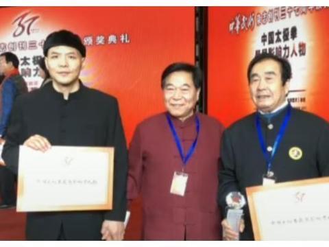 王战军当选太极拳最具影响力人物叫板徐晓冬:我很自豪,会有行动