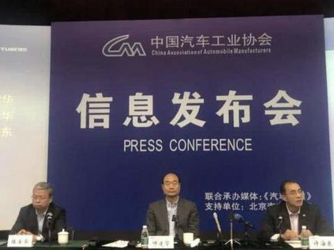 中国车市的至暗时刻,中汽协公布2019年车市下滑8.2%