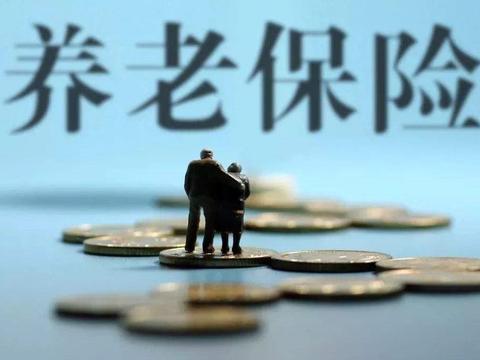 基本养老保险基金,委托投资规模有多大?官方数据公布了!