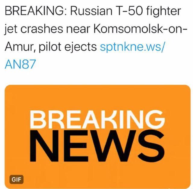 """第一摔!俄罗斯的""""心头肉""""苏57坠毁 一共才造了十几架"""