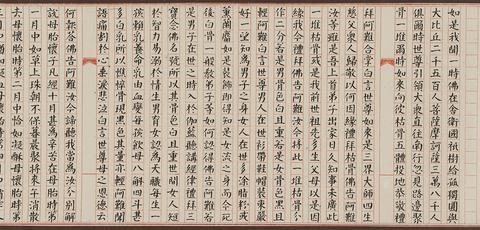 """当代""""颜楷""""代表性传承人陈永田书法展区"""