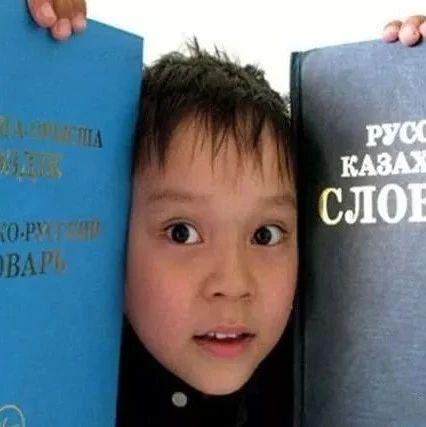 哈批准2025语言发展计划:向拉丁字母过渡、强化英语地位