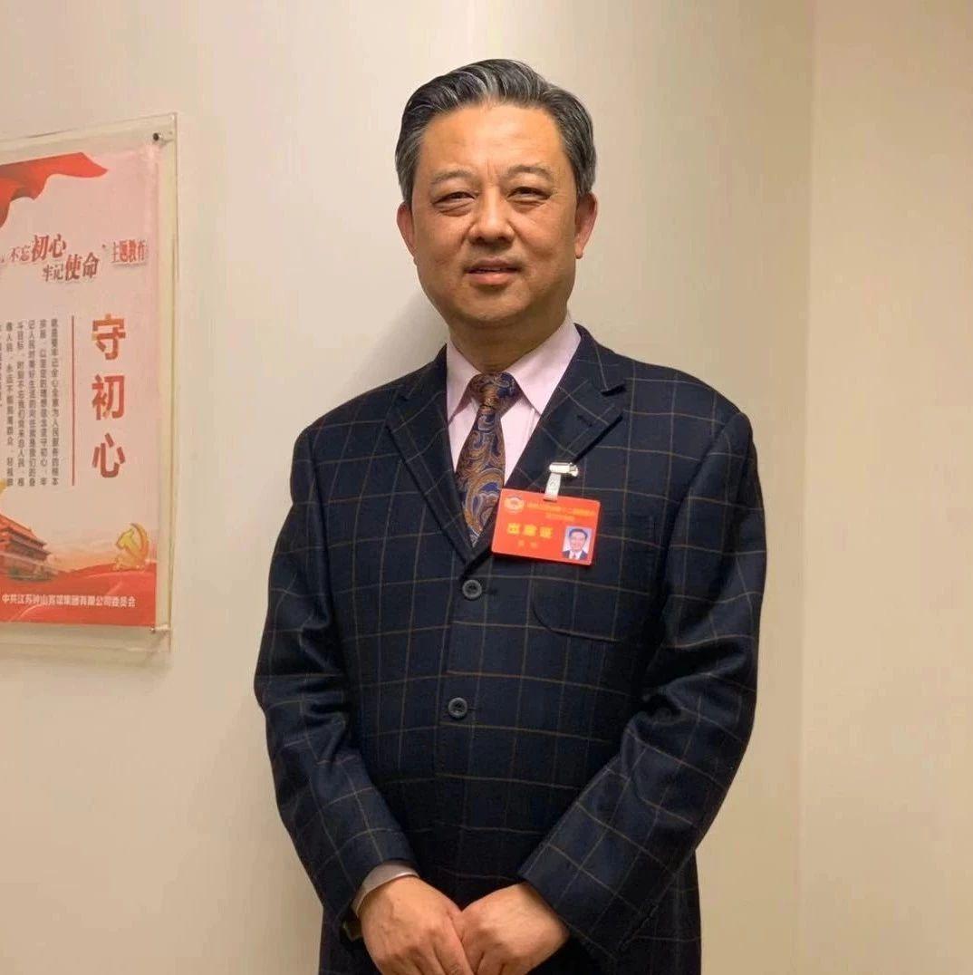 两会连线 | 省政协委员、东南大学附属中大医院胸心外科主任薛涛:让农村老人都能就近养老