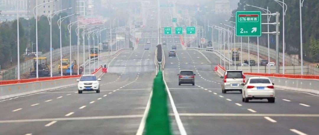 重磅!2020年赣州将新建7个快速路项目