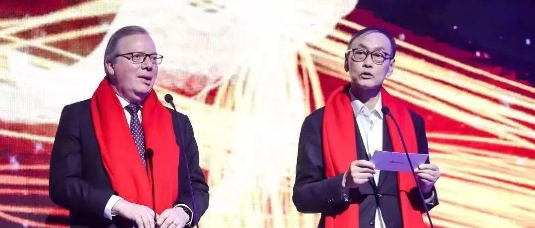高风咨询CEO谢祖墀博士作为评委和颁奖嘉宾出席了2019十大经济年度人物颁奖典礼